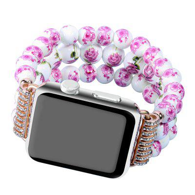 Fashion Handmade Elastic Stretch Faux Pearl Natural Stone Bracelet Replacement Women Girls for Apple Watch Series 2 / 1 All Version 38MMApple Watch Bands<br>Fashion Handmade Elastic Stretch Faux Pearl Natural Stone Bracelet Replacement Women Girls for Apple Watch Series 2 / 1 All Version 38MM<br><br>Function: for Apple Watch Series 2 Series 1 All Version 38mm<br>Material: Ceramic<br>Package Contents: 1 x Watch Band<br>Package size: 8.70 x 8.70 x 4.60 cm / 3.43 x 3.43 x 1.81 inches<br>Package weight: 0.0400 kg