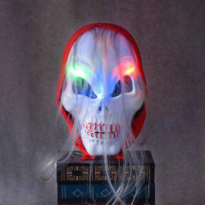 YWXLight Halloween Party Skull Head Mask