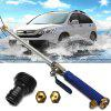 Car High Pressure Power Water Jet Washer Spray Nozzle Gun with Cleaner Watering Lawn Garden Gun - CORNFLOWER