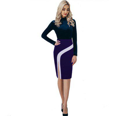 Sexy Ladies High Waist Stitching Color Front Split Bodycon Skirt