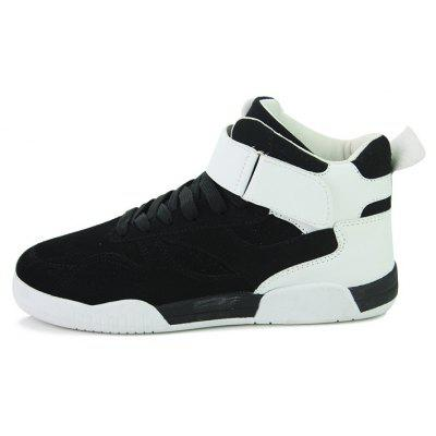 Canvas Shoes Casual Board Shoes High To Help Sports Shoes Fall Trend Students WildMen's Sneakers<br>Canvas Shoes Casual Board Shoes High To Help Sports Shoes Fall Trend Students Wild<br><br>Available Size: 39-44<br>Closure Type: Lace-Up<br>Embellishment: Appliques<br>Gender: For Men<br>Insole Material: PU<br>Outsole Material: Rubber<br>Package Contents: 1x Pair of shoes<br>Pattern Type: Solid<br>Season: Spring/Fall<br>Toe Shape: Round Toe<br>Toe Style: Closed Toe<br>Upper Material: Canvas<br>Weight: 1.2000kg