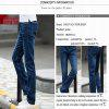 Autumn Fashion Skinny Jeans Male - BLUE 3930#