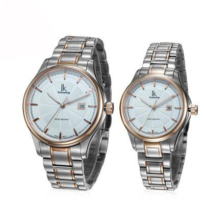IK COLOURING98455 4616 Calendar Display Couple Watch