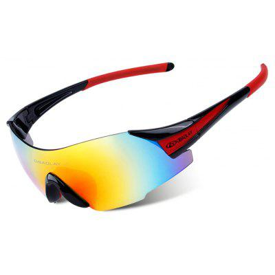 OBAOLAY SP0889 Outdoor Cycling Glasses Fashion Sport Sunglasses Super Light Frameless Goggles