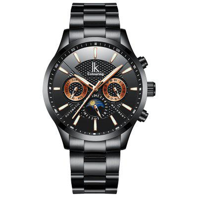 IKCOLOURING K017G 4630 Fine Steel Band Men Watch
