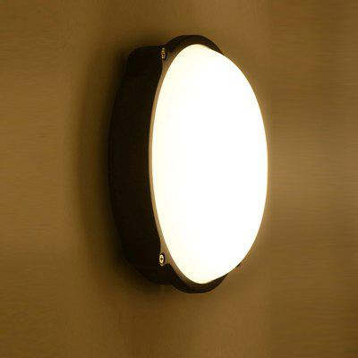 Maishang Lighting MS61863b Wall Lamp