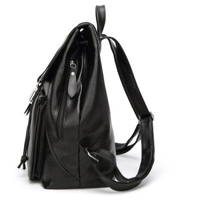New Fashion Trend Han Version of The Casual WomenS Travel BagBackpacks<br>New Fashion Trend Han Version of The Casual WomenS Travel Bag<br><br>Capacity: 11 - 20L<br>Color: Black<br>For: Casual<br>Gender: For Women<br>Material: PU Leather<br>Package Contents: 1 x Backpack<br>Package size (L x W x H): 26.00 x 12.00 x 38.00 cm / 10.24 x 4.72 x 14.96 inches<br>Package weight: 0.5000 kg<br>Strap Length: 24cm<br>Style: Leisure<br>Type: Backpack