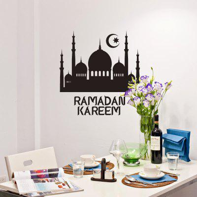 DSU Muslims Mosque Building RAMADAN KAREEM Simple Art Wall Stickers