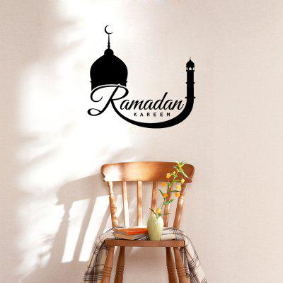 DSU Muslim Arabic Quote RAMADAN KAREEM Simple Art Wall Stickers