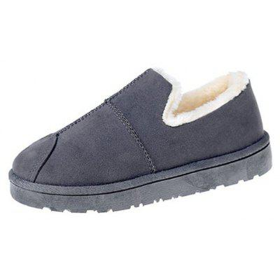 Buy OYSTER 39 Lap Top Warm Bread Shoes for $23.20 in GearBest store