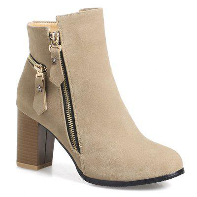 Buy APRICOT 39 Women's Thick-Heeled Ankle Boots Zipper All Match Boots for $43.20 in GearBest store