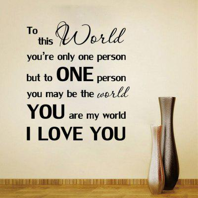 You are My World I Love You Wall Sticker