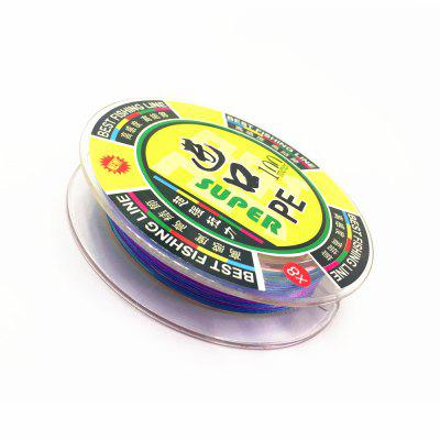 Outdoor Fishing 100 Meters PE Fishing Line 8 Wire Diameter
