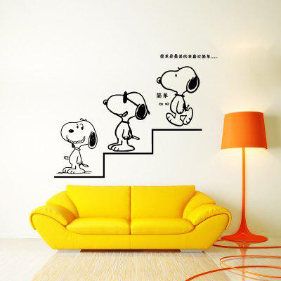 DSU Cartoon Puppies Go Down Stairs Simple Art Wall Stickers - $7.03 ...