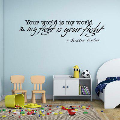 DSU You Are My World English Quote Simple Art Wall Sticker