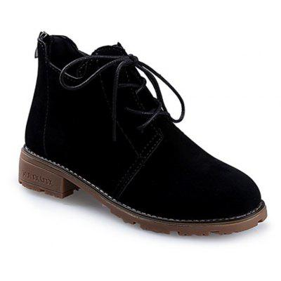 Casual Fashion Lace Slip All-match Martin Boots 39-$0 ...