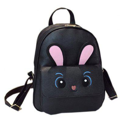 4pcs Fashion Shoulder Bag Casual All Match Travel BackpackBackpacks<br>4pcs Fashion Shoulder Bag Casual All Match Travel Backpack<br><br>Capacity: 21 - 30L<br>For: Casual, Other, Sports, Traveling, Work<br>Gender: For Women<br>Material: PU Leather<br>Package Contents: 1 x Backpack, 1 x Messenger bag, 1 x Wallet, 1 x Card pack<br>Package size (L x W x H): 32.00 x 11.00 x 27.00 cm / 12.6 x 4.33 x 10.63 inches<br>Package weight: 0.5500 kg<br>Strap Length: 60cm<br>Style: Sport, Leisure, Fashion, Cute, Cool<br>Type: Backpack