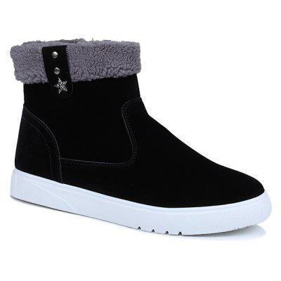 Buy Winter Warm Fashion Boots, BLACK, 41, Bags & Shoes, Men's Shoes, Men's Boots for $29.27 in GearBest store