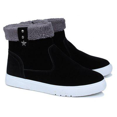 """Winter Warm Fashion BootsMens Boots<br>Winter Warm Fashion Boots<br><br>Boot Height: Ankle<br>Boot Type: Snow Boots<br>Closure Type: Zip<br>Embellishment: Metal<br>Gender: For Men<br>Heel Hight: Low(0.75""""-1.5"""")<br>Heel Type: Flat Heel<br>Insole Material: Rubber<br>Lining Material: Cotton Fabric<br>Outsole Material: Rubber<br>Package Contents: 1?Shoes(pair)<br>Pattern Type: Solid<br>Season: Spring/Fall<br>Shoe Width: Medium(B/M)<br>Toe Shape: Round Toe<br>Upper Material: PU<br>Weight: 1.0200kg"""