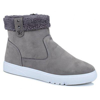 Buy Winter Warm Fashion Boots, GRAY, 41, Bags & Shoes, Men's Shoes, Men's Boots for $29.27 in GearBest store