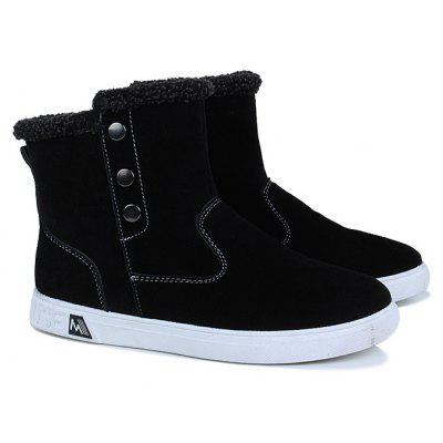 "Winter Warm Men BootsMens Boots<br>Winter Warm Men Boots<br><br>Boot Height: Ankle<br>Boot Type: Snow Boots<br>Closure Type: Slip-On<br>Embellishment: None<br>Gender: For Men<br>Heel Hight: Low(0.75""-1.5"")<br>Heel Type: Flat Heel<br>Insole Material: Rubber<br>Lining Material: Plush<br>Outsole Material: Rubber<br>Package Contents: 1?Shoes(pair)<br>Pattern Type: Others<br>Season: Winter<br>Shoe Width: Medium(B/M)<br>Toe Shape: Round Toe<br>Upper Material: PU<br>Weight: 1.0200kg"