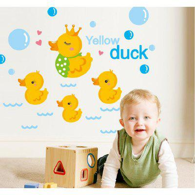 Buy DSU Cartoon Cute Lovely Yellow Duck Wall Sticker Kindergarten Bedroom Cupboard Door Decor, COLORFUL, Home & Garden, Home Decors, Wall Art, Wall Stickers for $4.59 in GearBest store