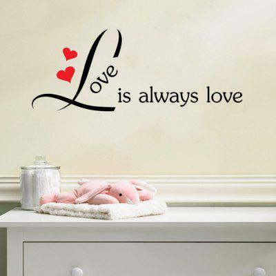 DSU Love Quotes Home Decor Etiqueta de la pared
