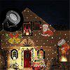 SUPli Halloween Outdoor Laser Light LED Rotating Projector for Festival Party - BLACK