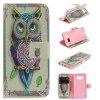 Owl Design PU TPU Leather Wallet Case Design Stand Card Slots Magnetic Closure Case for Samsung Galaxy S8 Plus - BLACK
