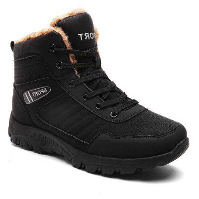 High Vamp Outdoor Warm Boots