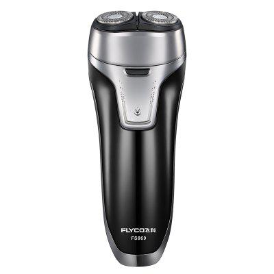 Flyco FS869 Professional Two Independent Floating Heads Razor Full Body Washable Electric Shaver 100 - 240V