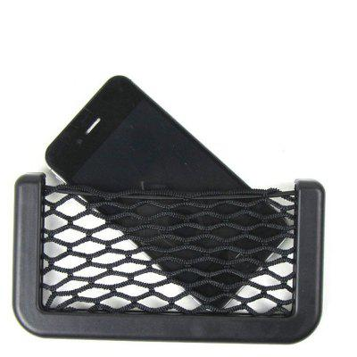 Car Styling Seat Pocket Organizer Storage Net Automotive Bag Phone Holder