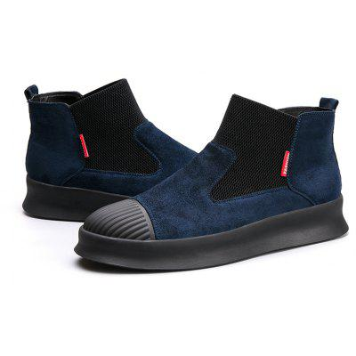 Fashion Warm High Vamp Leisure ShoesCasual Shoes<br>Fashion Warm High Vamp Leisure Shoes<br><br>Available Size: 39 40 41 42 43 44<br>Closure Type: Slip-On<br>Embellishment: None<br>Gender: For Men<br>Outsole Material: Rubber<br>Package Contents: 1?Shoes(pair)<br>Pattern Type: Others<br>Season: Spring/Fall<br>Toe Shape: Round Toe<br>Toe Style: Closed Toe<br>Upper Material: PU<br>Weight: 1.0200kg