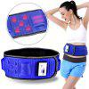 Massage Belt Slimming Fitness Electric Lose Weight Vibration Waist Exerciser - BLUE