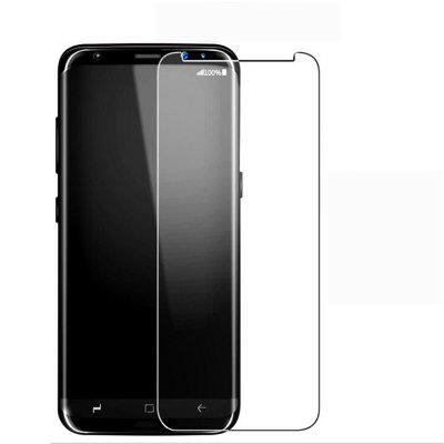 2pcs for Samsung GALAXY S8 Tempered Glass Film Samsung S8 Tempered Steel Tempered Oiled 0.26MM Semi-screen
