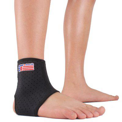 ShuoXin SX661 Sports Basketball Elastic Ankle Foot Brace Support Wrap - Black