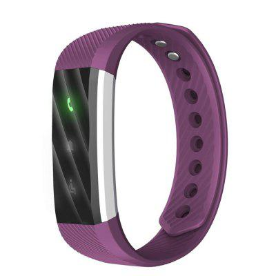 Star 1 Fitness Tracker Smart Watch Band Bracelet Chip Veryfit App Test Data Accurate Bluetooth Connection