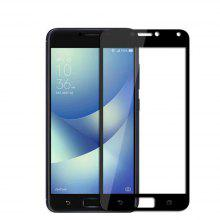 Naxtop Full Screen Protector Tempered Glass for Asus Zenfone 4 Max / 4 Max Pro ZC554KL