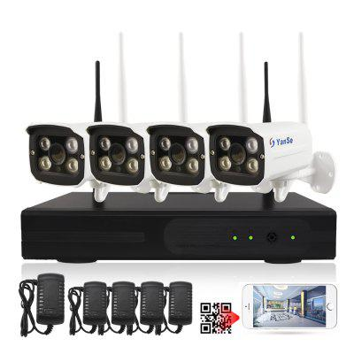 Buy 白色 4 Channel 1080P Wireless NVR Kits 4pcs Waterproof IR Night Vision WIFI IP Camera Security System HD 2.0MP for $235.21 in GearBest store