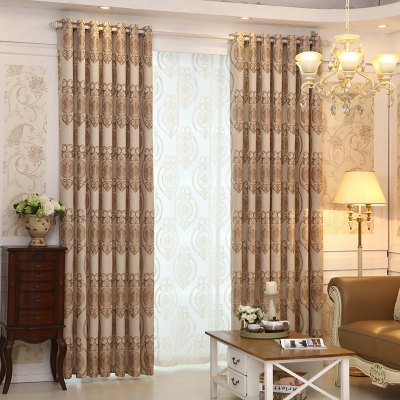 Buy COFFEE European Style Living Room Bedroom Restaurant Jacquard Curtain Set for $76.49 in GearBest store