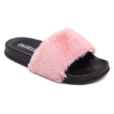 A Soft Suede Toe Ladies Fashion Lady Slippers