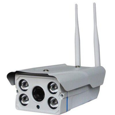 Outdoor High-Definition Waterproof and Dustproof WIFI Camera