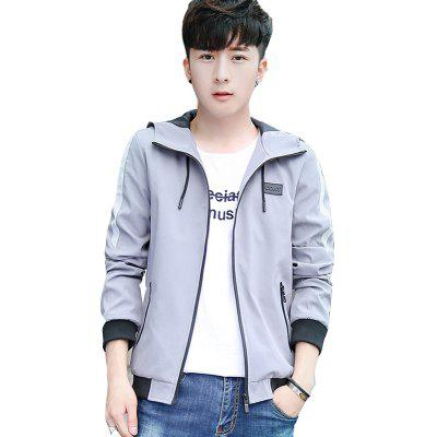Men's Winter Hooded Casual Jacket