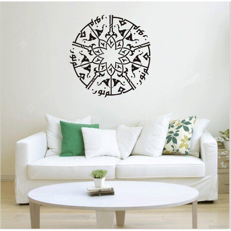 DSU Dream Catcher Wall Decal Art Stickers
