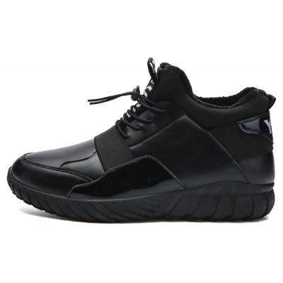 """High Quality Genuine Leather Fashion Warm Cotton Brand Ankle Boots Shoes Men for WinterMens Boots<br>High Quality Genuine Leather Fashion Warm Cotton Brand Ankle Boots Shoes Men for Winter<br><br>Boot Height: Ankle<br>Boot Type: Fashion Boots<br>Closure Type: Lace-Up<br>Embellishment: None<br>Gender: For Men<br>Heel Hight: Flat(0-0.5"""")<br>Heel Type: Flat Heel<br>Outsole Material: Rubber<br>Package Contents: 1?Shoes(pair)<br>Pattern Type: Solid<br>Season: Winter, Spring/Fall<br>Toe Shape: Round Toe<br>Upper Material: Leather<br>Weight: 1.2000kg"""
