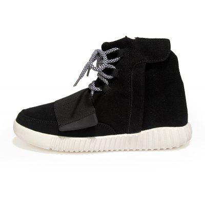 Mens High Top Casual Coconut ShoesCasual Shoes<br>Mens High Top Casual Coconut Shoes<br><br>Available Size: 39-44<br>Closure Type: Lace-Up<br>Embellishment: None<br>Gender: For Men<br>Occasion: Casual<br>Outsole Material: Rubber<br>Package Contents: 1 x Shoes (pair)<br>Pattern Type: Solid<br>Season: Spring/Fall<br>Toe Shape: Round Toe<br>Toe Style: Closed Toe<br>Upper Material: PU<br>Weight: 1.2000kg