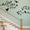 DSU Tree Branch with Birds Decal Removable Wall Sticker - BLACK