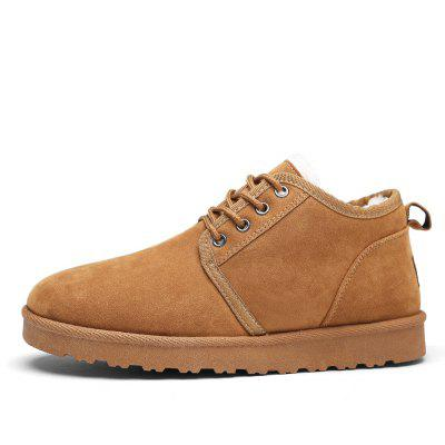 Men Casual Winter Warm Cotton Rubber Trend for Fashion Suede ShoesCasual Shoes<br>Men Casual Winter Warm Cotton Rubber Trend for Fashion Suede Shoes<br><br>Available Size: 39-44<br>Closure Type: Slip-On<br>Embellishment: None<br>Gender: For Men<br>Outsole Material: Rubber<br>Package Contents: 1?Shoes(pair)<br>Pattern Type: Solid<br>Season: Winter<br>Toe Shape: Round Toe<br>Toe Style: Closed Toe<br>Upper Material: Cotton Fabric<br>Weight: 1.2000kg