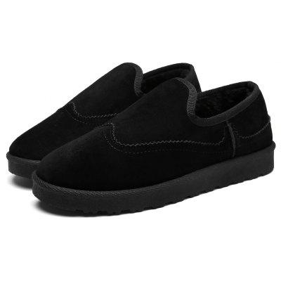 Men Casual Winter Warm Rubber Trend for Fashion Slip on Cotton Suede ShoesCasual Shoes<br>Men Casual Winter Warm Rubber Trend for Fashion Slip on Cotton Suede Shoes<br><br>Available Size: 39-44<br>Closure Type: Slip-On<br>Embellishment: None<br>Gender: For Men<br>Outsole Material: Rubber<br>Package Contents: 1?Shoes(pair)<br>Pattern Type: Solid<br>Season: Winter<br>Toe Shape: Round Toe<br>Toe Style: Closed Toe<br>Upper Material: Cotton Fabric<br>Weight: 1.2000kg