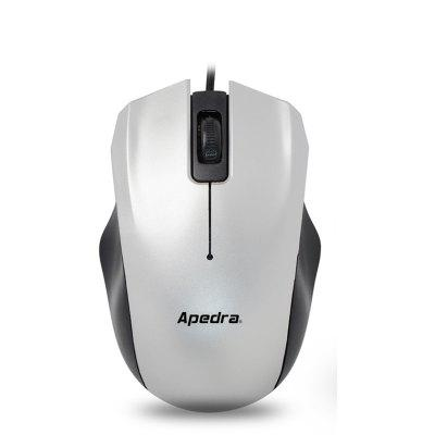 APEDRA M4 Business Office Wired USB Mouse Notebook Desktop Gift Mouse